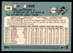 2014 Topps Heritage #446 POR Wil Myers  Back Thumbnail