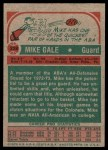1973 Topps #228  Mike Gale  Back Thumbnail