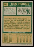 1971 Topps #115  Ken Hodge  Back Thumbnail