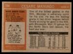 1972 Topps #104  Cesare Maniago  Back Thumbnail