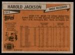 1981 Topps #311  Harold Jackson  Back Thumbnail