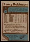 1977 Topps #30  Larry Robinson  Back Thumbnail