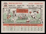 2005 Topps Heritage #69 NEW M.Prior  Back Thumbnail