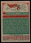 1973 Topps #250  Artis Gilmore  Back Thumbnail