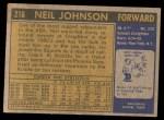 1971 Topps #216  Neil Johnson  Back Thumbnail
