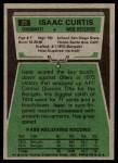 1975 Topps #25  Isaac Curtis  Back Thumbnail