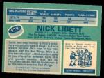 1976 O-Pee-Chee NHL #171  Nick Libett  Back Thumbnail