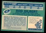 1976 O-Pee-Chee NHL #90  Rod Gilbert  Back Thumbnail