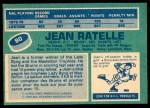 1976 O-Pee-Chee NHL #80  Jean Ratelle  Back Thumbnail
