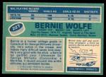 1976 O-Pee-Chee NHL #227  Bernie Wolfe  Back Thumbnail