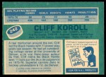 1976 O-Pee-Chee NHL #242  Cliff Koroll  Back Thumbnail