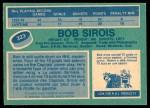 1976 O-Pee-Chee NHL #323  Bob Sirois  Back Thumbnail