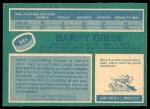 1976 O-Pee-Chee NHL #341  Barry Gibbs  Back Thumbnail