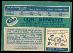 1976 O-Pee-Chee NHL #202  Curt Bennett  Back Thumbnail