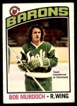 1976 O-Pee-Chee NHL #54  Bob Murdoch  Front Thumbnail