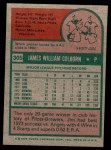 1975 Topps Mini #305  Jim Colborn  Back Thumbnail