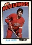 1976 O-Pee-Chee NHL #340  Jean Hamel  Front Thumbnail