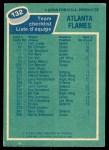 1976 O-Pee-Chee NHL #132   Flames Team Back Thumbnail
