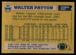 1982 Topps #302  Walter Payton  Back Thumbnail