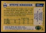 1982 Topps #49  Steve Kreider  Back Thumbnail