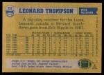 1982 Topps #352  Leonard Thompson  Back Thumbnail