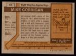 1973 Topps #48  Mike Corrigan   Back Thumbnail