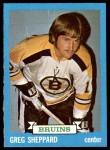 1973 Topps #8  Gregg Sheppard   Front Thumbnail