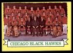 1973 Topps #96   Chicago Blackhawks Team Front Thumbnail