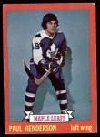 1973 Topps #7  Paul Henderson   Front Thumbnail