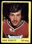 1973 Topps #149  Dave Schultz   Front Thumbnail