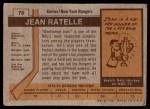 1973 Topps #73  Jean Ratelle   Back Thumbnail