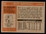 1972 Topps #162  Bert Marshall  Back Thumbnail