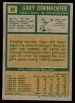 1971 Topps #89  Gary Dornhoefer  Back Thumbnail
