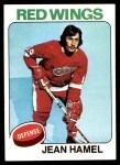 1975 Topps #257  Jean Hamel   Front Thumbnail