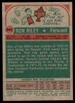 1973 Topps #141  Ron Riley  Back Thumbnail