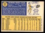 1970 Topps #603  Ray Oyler  Back Thumbnail