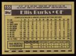 1990 Topps #155  Ellis Burks  Back Thumbnail