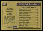 1990 Topps #402   -  Eric Davis All-Star Back Thumbnail