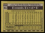 1990 Topps #544  Dennis Boyd  Back Thumbnail