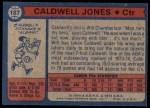1974 Topps #187  Caldwell Jones  Back Thumbnail