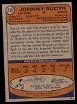 1974 Topps #239  Johnny Bucyk  Back Thumbnail