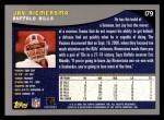 2001 Topps #179  Jay Riemersma  Back Thumbnail
