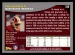 2001 Topps #318  Rod Gardner  Back Thumbnail