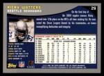 2001 Topps #29  Ricky Watters  Back Thumbnail