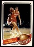 1979 Topps #41  Rudy Tomjanovich  Front Thumbnail