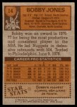 1978 Topps #14  Rob Jones  Back Thumbnail