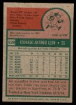 1975 Topps Mini #528  Eddie Leon  Back Thumbnail