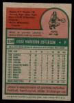 1975 Topps Mini #539  Jesse Jefferson  Back Thumbnail