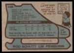 1979 Topps #234  Rod Schutt  Back Thumbnail