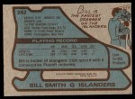 1979 Topps #242  Billy Smith  Back Thumbnail